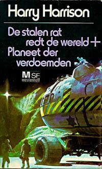 Meulenhoff, 1976. Art: ?